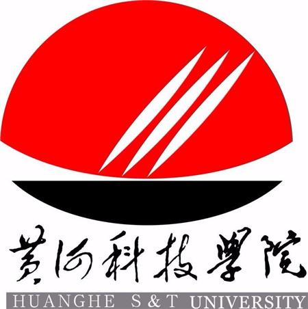 黄河科技学院成人高考报名网_黄河科技学院成人高考报名入口