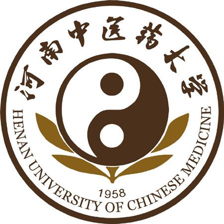 河南中医药大学成人高考报名网_河南中医药大学成人高考报名入口