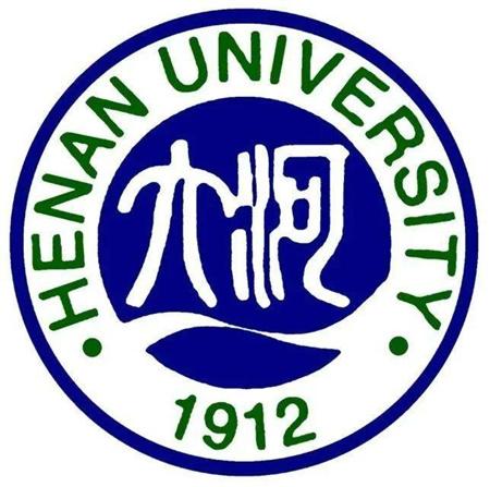 河南大学成人高考报名网_河南大学成人高考报名入口