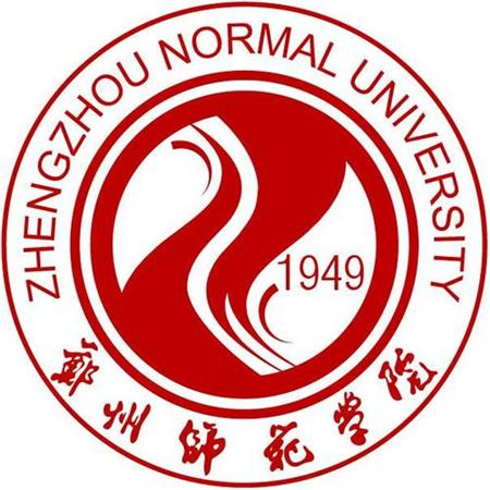郑州师范学院成人高考报名网_郑州师范学院成人高考报名入口