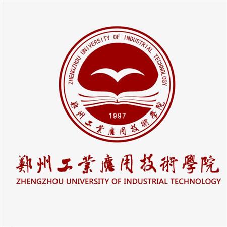 郑州工业应用技术学院成人高考报名网_郑州工业应用技术学院成人高考报名入口