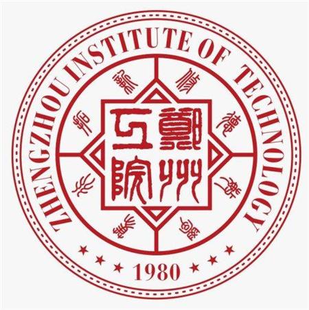 郑州工程技术学院成人高考报名网_郑州工程技术学院成人高考报名入口