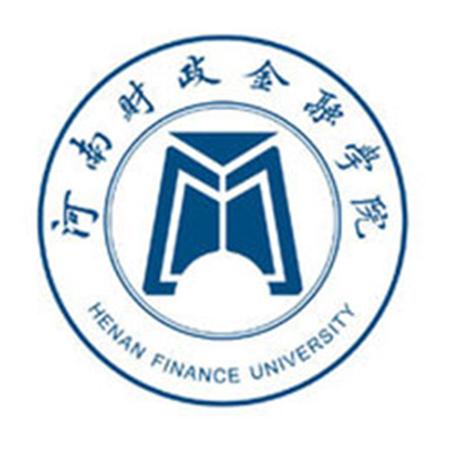 河南财政金融学院成人高考报名网_河南财政金融学院成人高考报名入口