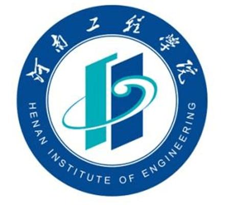 河南工程学院成人高考报名网_河南工程学院成人高考报名入口