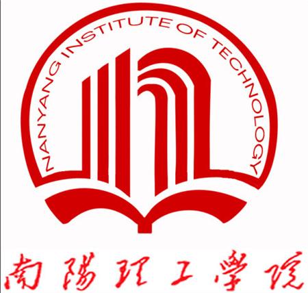 南阳理工学院成人高考报名网_南阳理工学院成人高考报名入口