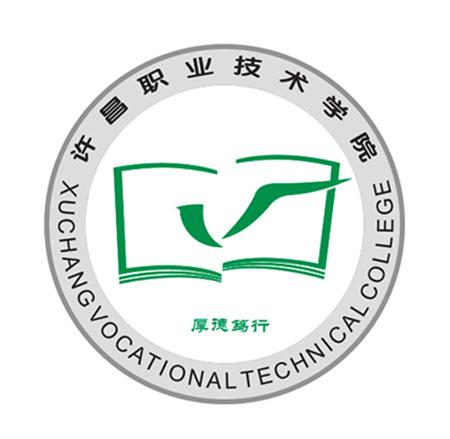 许昌职业技术学院成人高考报名网_许昌职业技术学院成人高考报名入口