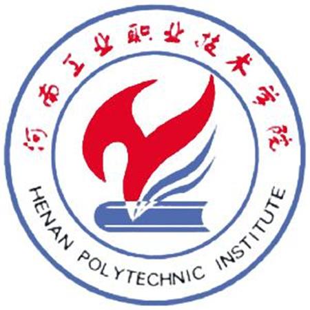 河南工业职业技术学院成人高考报名网_河南工业职业技术学院成人高考报名入口