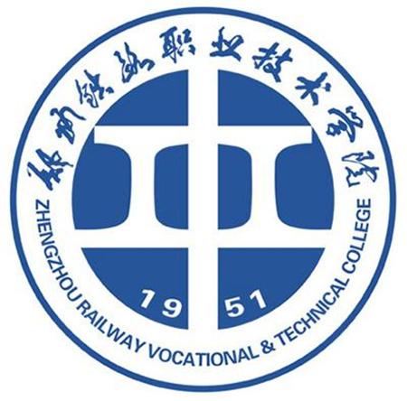 郑州铁路职业技术学院成人高考报名网_郑州铁路职业技术学院成人高考报名入口