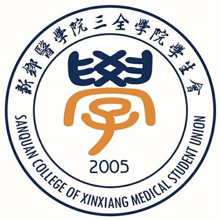 新乡医学院三全学院成人高考报名网_新乡医学院三全学院成人高考报名入口