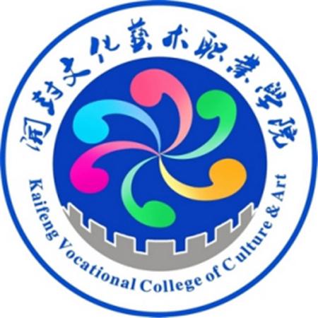 开封文化艺术职业学院成人高考报名网_开封文化艺术职业学院成人高考报名入口