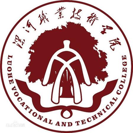 漯河职业技术学院成人高考报名网_漯河职业技术学院成人高考报名入口