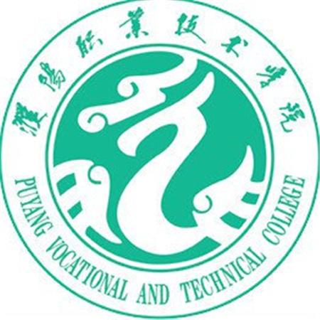濮阳职业技术学院成人高考报名网_濮阳职业技术学院成人高考报名入口