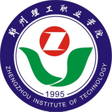 郑州理工职业学院成人高考报名网_郑州理工职业学院成人高考报名入口