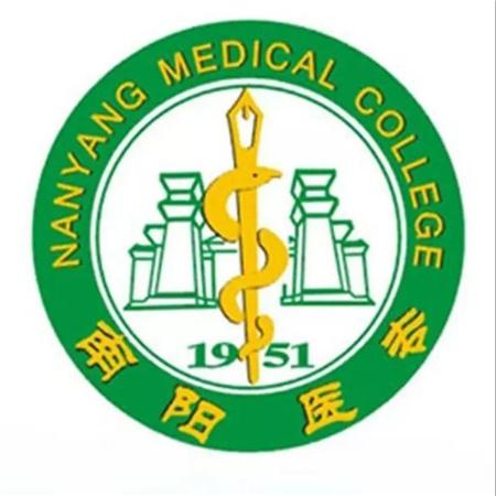 南阳医学高等专科学校成人高考报名网_南阳医学高等专科学校成人高考报名入口